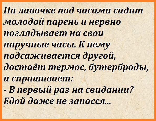 http://forumimage.ru/uploads/20171126/151171647761569256.jpg