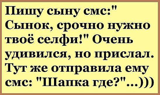 http://forumimage.ru/uploads/20171127/151180843340986996.jpg
