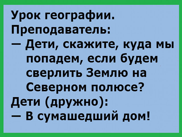 http://forumimage.ru/uploads/20171127/151180862933936822.jpg