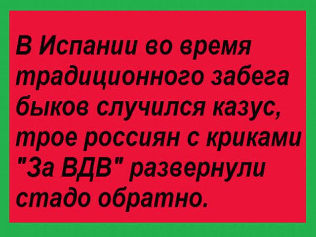 http://forumimage.ru/uploads/20171127/151180863333276955.jpg
