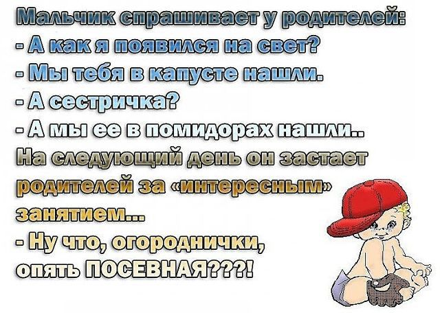 http://forumimage.ru/uploads/20171127/151180863735661576.jpg