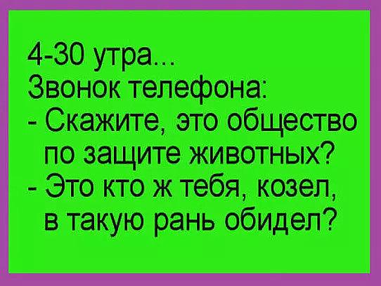 http://forumimage.ru/uploads/20171127/151180864124804667.jpg