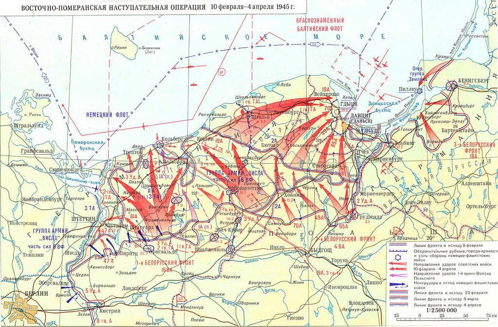 171 Пехотный полк, 56 Пехотной дивизии Вермахта  15119927660374256