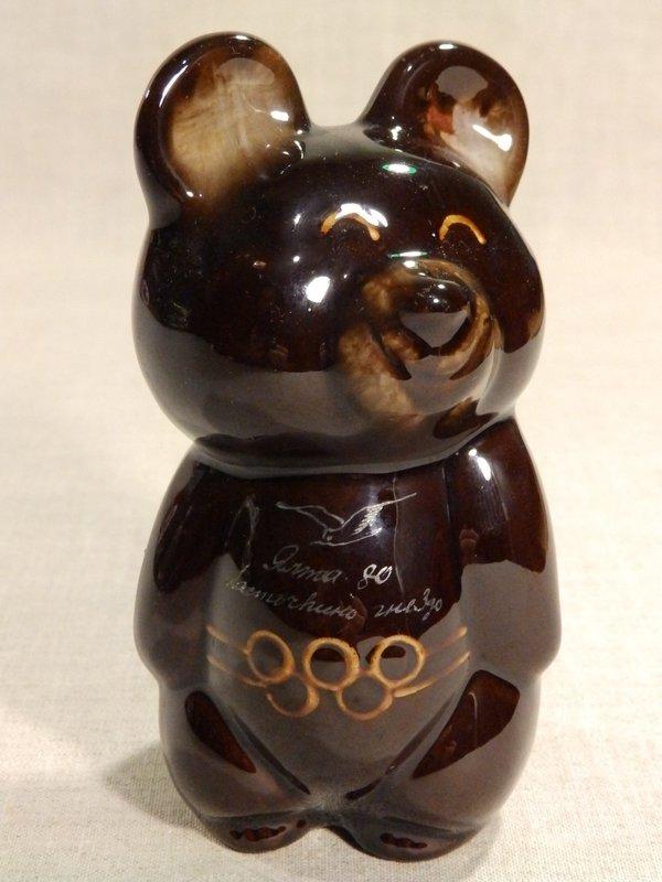 Олимпийские Мишки - атрибуция.