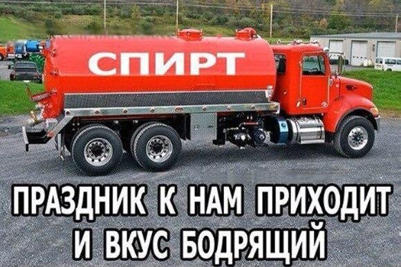 http://forumimage.ru/uploads/20171216/151342625467673713.jpg