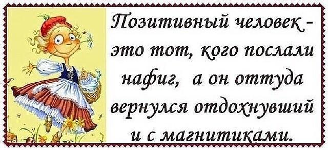 http://forumimage.ru/uploads/20171218/15135892859807479.jpg