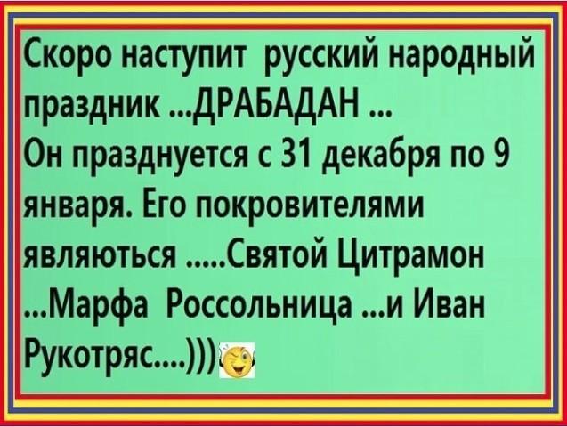 http://forumimage.ru/uploads/20171222/151390337402818280.jpg