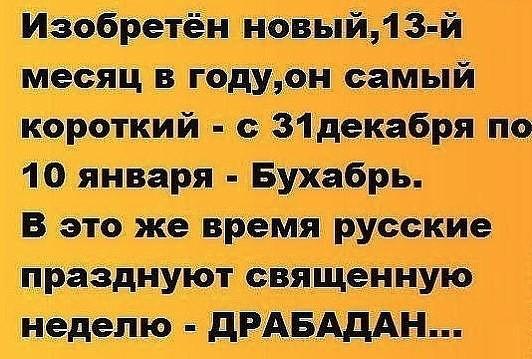 http://forumimage.ru/uploads/20171222/151390337788765874.jpg