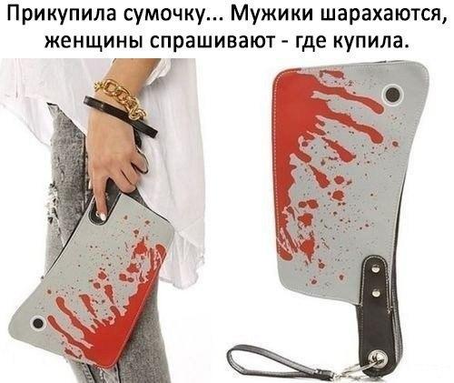 http://forumimage.ru/uploads/20171222/15139561063079566.jpg