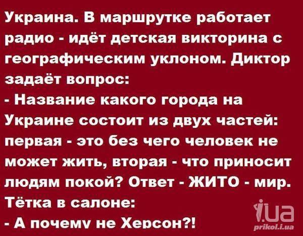 http://forumimage.ru/uploads/20171223/151404705768968586.jpg