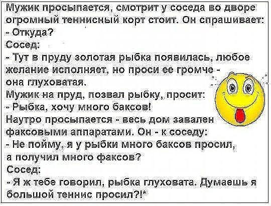 http://forumimage.ru/uploads/20171225/151417861596265391.jpg