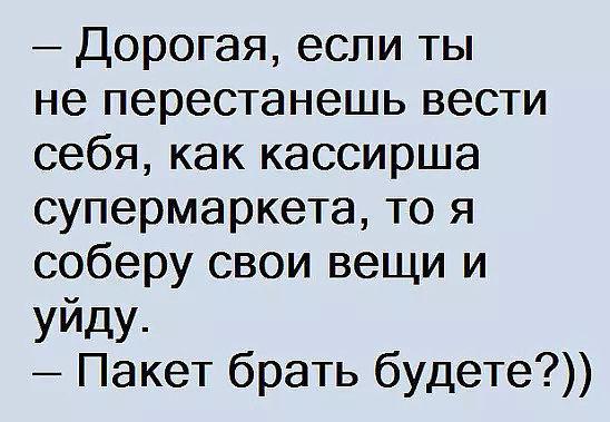http://forumimage.ru/uploads/20171226/151427001740479320.jpg