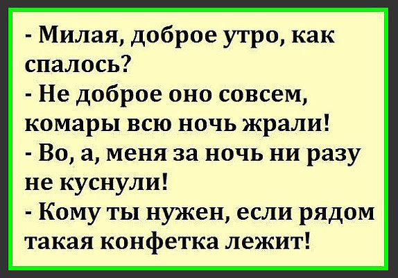 http://forumimage.ru/uploads/20171226/151427002500445445.jpg