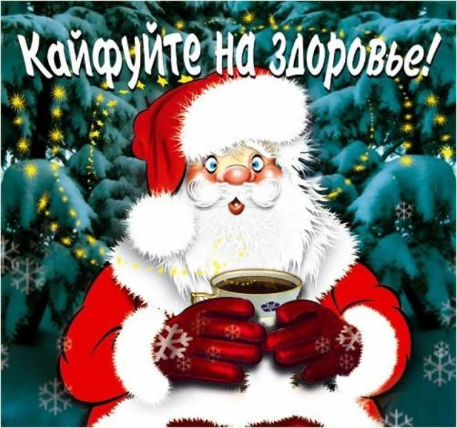 http://forumimage.ru/uploads/20171227/151438583619712957.jpg