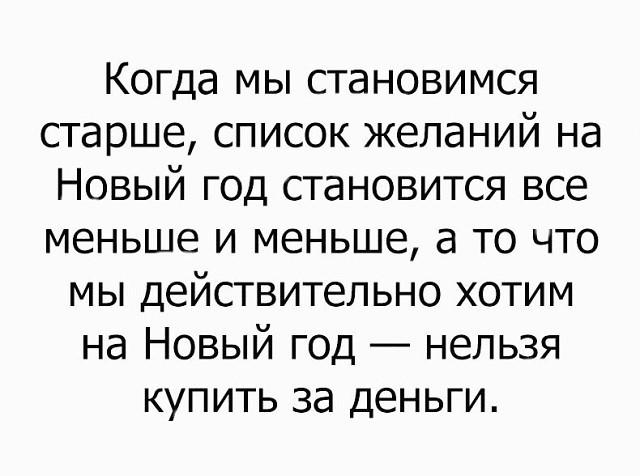 http://forumimage.ru/uploads/20171229/151455196103143538.jpg
