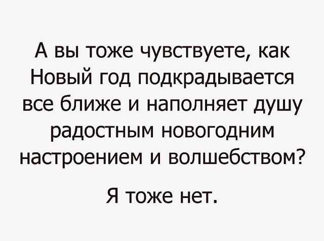 http://forumimage.ru/uploads/20171229/151455196468838838.jpg