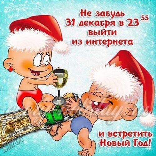 http://forumimage.ru/uploads/20171231/151471602273776375.jpg