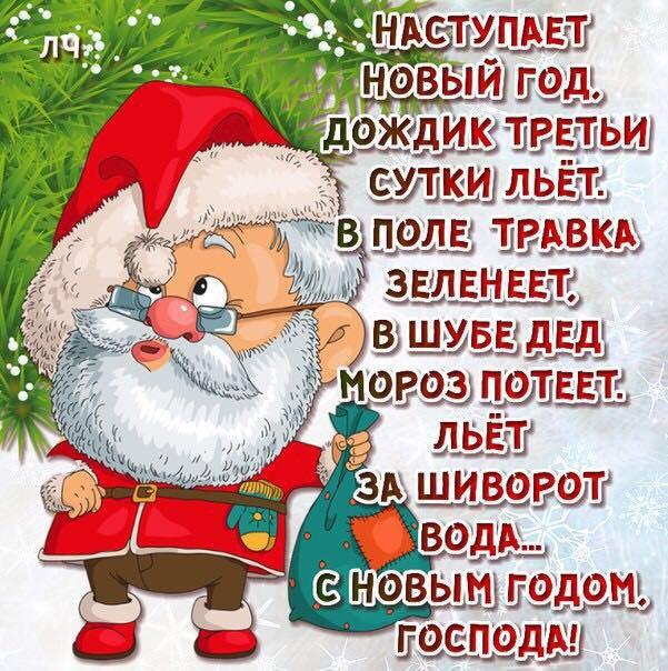 http://forumimage.ru/uploads/20171231/151474494605998031.jpg