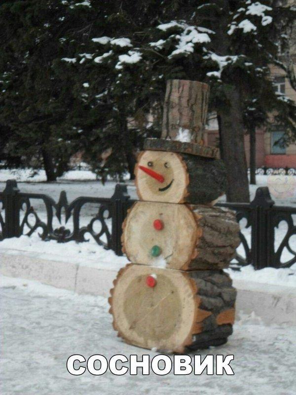 http://forumimage.ru/uploads/20180101/1514806478285817.jpg