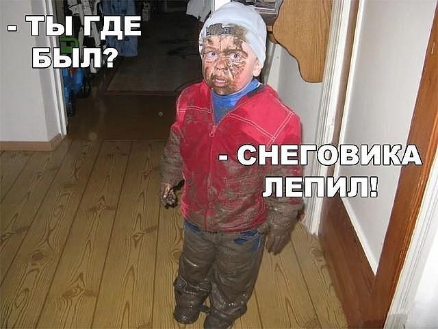 http://forumimage.ru/uploads/20180102/151490855762598914.jpg