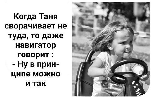 http://forumimage.ru/uploads/20180102/151490856141759932.jpg
