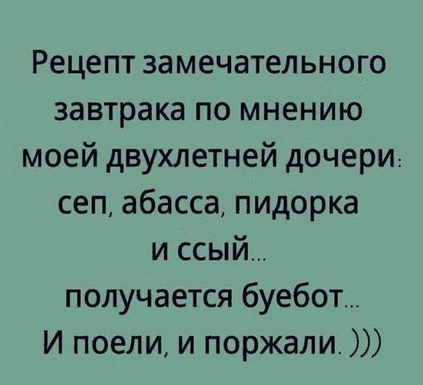 http://forumimage.ru/uploads/20180102/151492613288492269.jpg