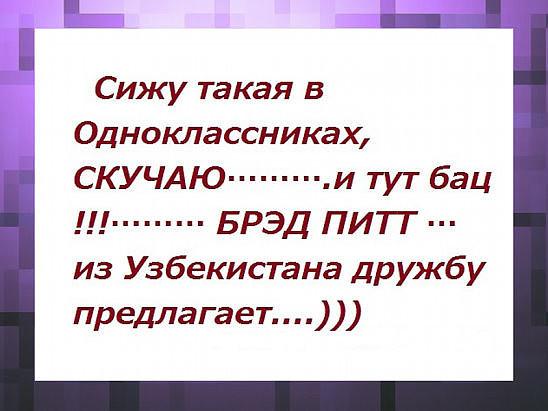 http://forumimage.ru/uploads/20180104/151504665561696113.jpg