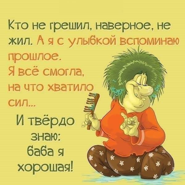 http://forumimage.ru/uploads/20180105/15151845243101797.jpg
