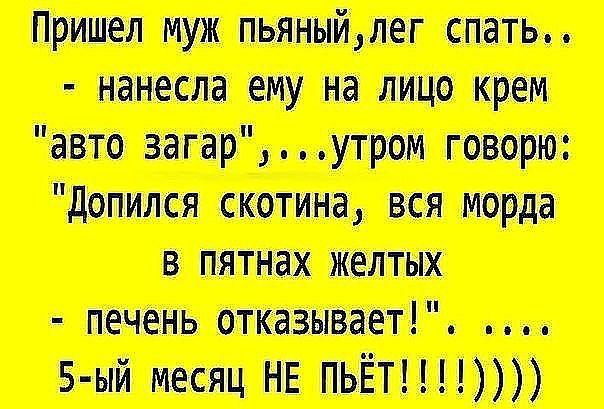 http://forumimage.ru/uploads/20180105/151518452818064432.jpg