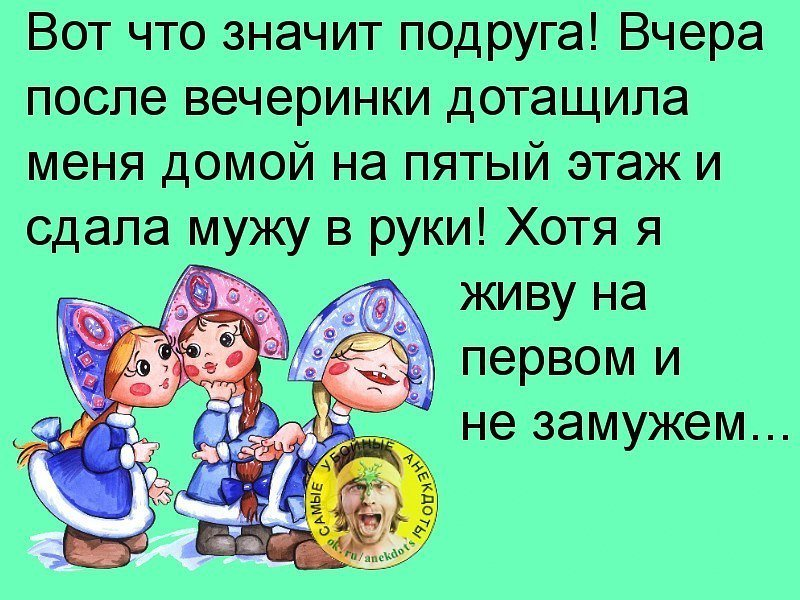 http://forumimage.ru/uploads/20180105/151518453248585378.jpg