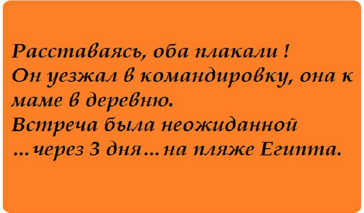 http://forumimage.ru/uploads/20180105/151518453643098140.jpg