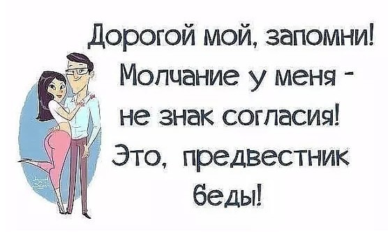 http://forumimage.ru/uploads/20180106/151527027368347444.jpg