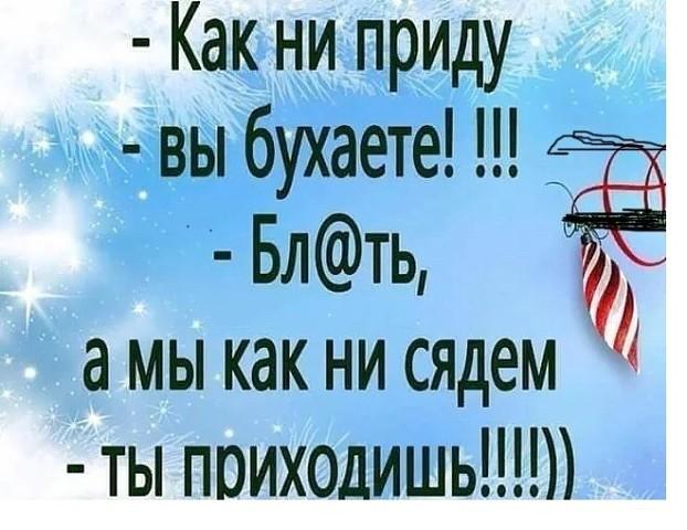 http://forumimage.ru/uploads/20180107/151530538395486287.jpg