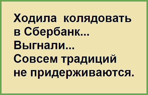 http://forumimage.ru/uploads/20180107/151532680539018063.jpg