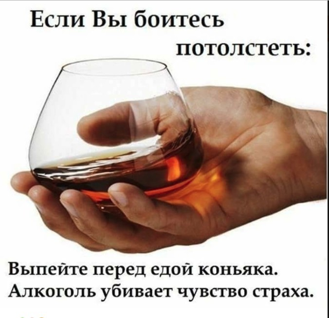 http://forumimage.ru/uploads/20180107/151532680979311418.jpg