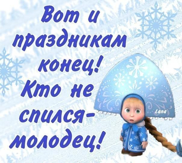 http://forumimage.ru/uploads/20180109/15155007776865343.jpg