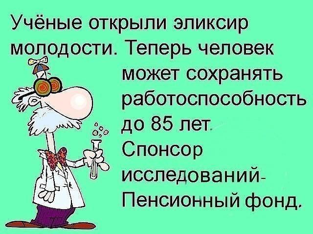 http://forumimage.ru/uploads/20180110/151557496224321641.jpg