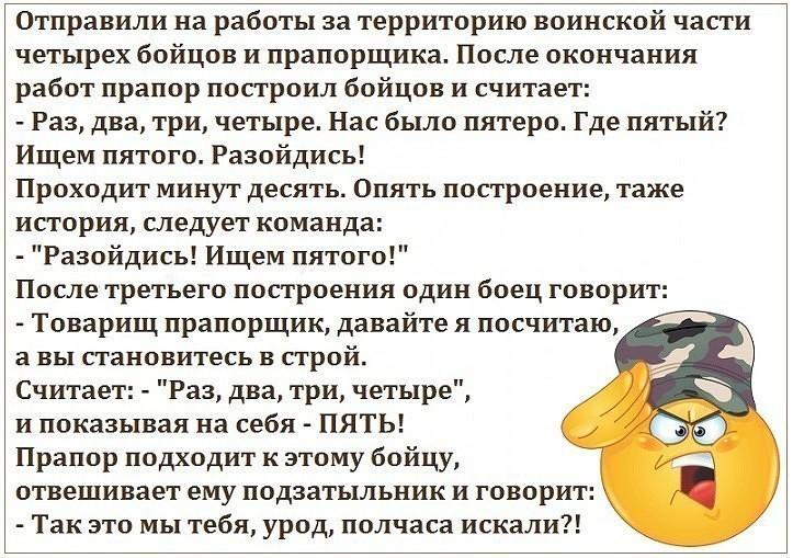 http://forumimage.ru/uploads/20180110/151557496644732199.jpg