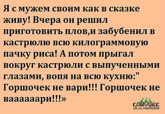 http://forumimage.ru/uploads/20180112/151574579463732324.jpg