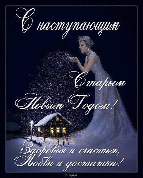 http://forumimage.ru/uploads/20180113/15158655835186682.jpg