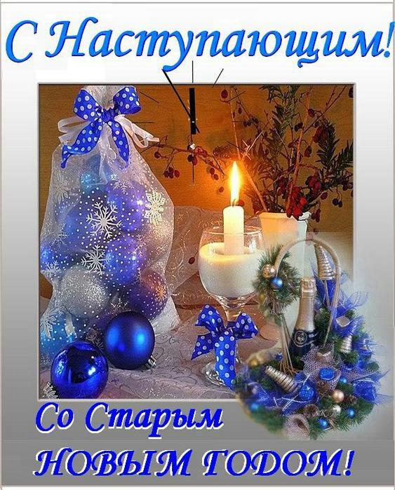 http://forumimage.ru/uploads/20180113/151586579919917015.jpg