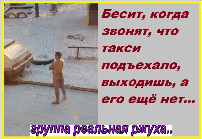 http://forumimage.ru/uploads/20180114/151594465475747294.png