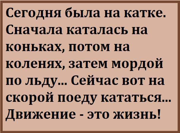 http://forumimage.ru/uploads/20180116/151612280795107097.jpg