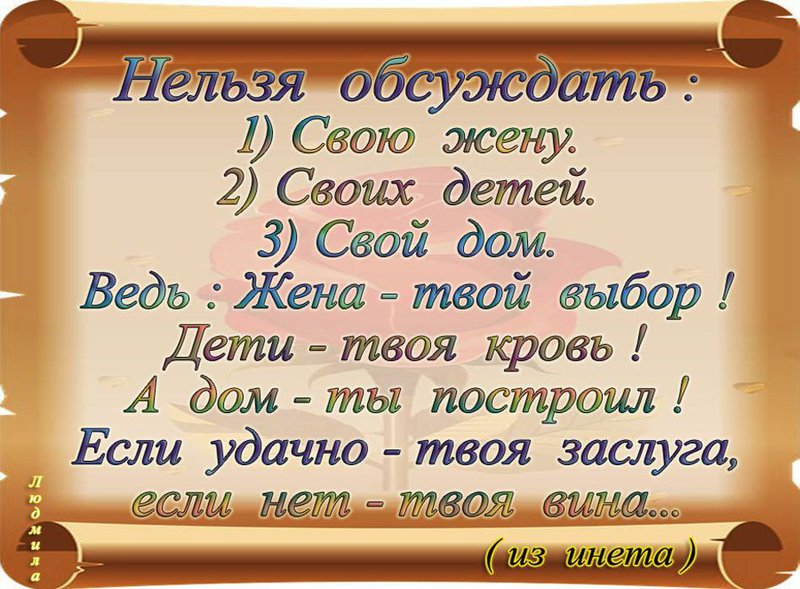 http://forumimage.ru/uploads/20180116/151612281201705615.jpg