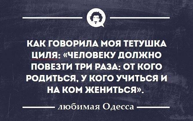 http://forumimage.ru/uploads/20180116/151612281568897916.jpg