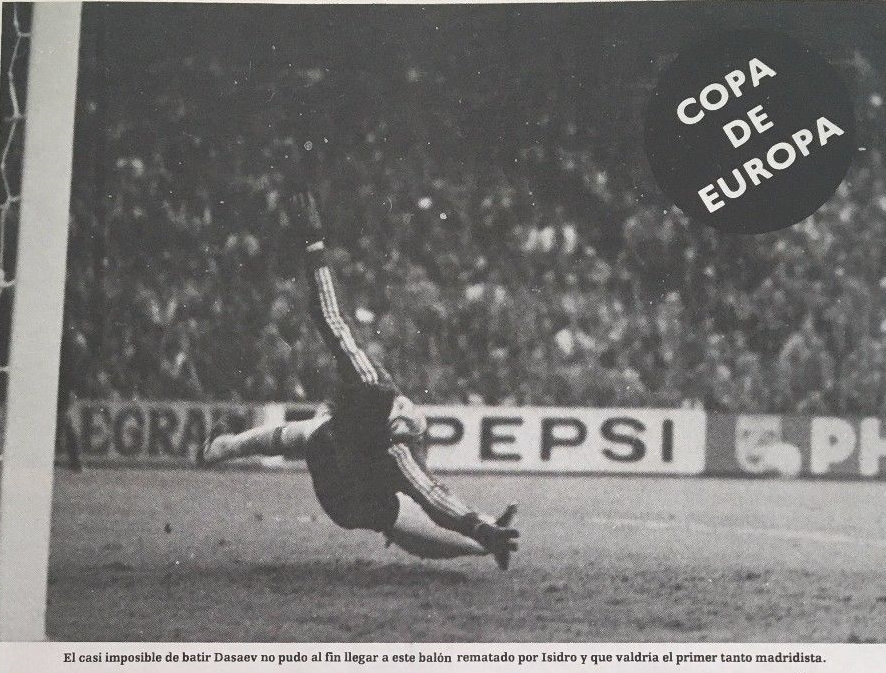 1981 Спартак (М) - Реал (Мадрид, Испания)