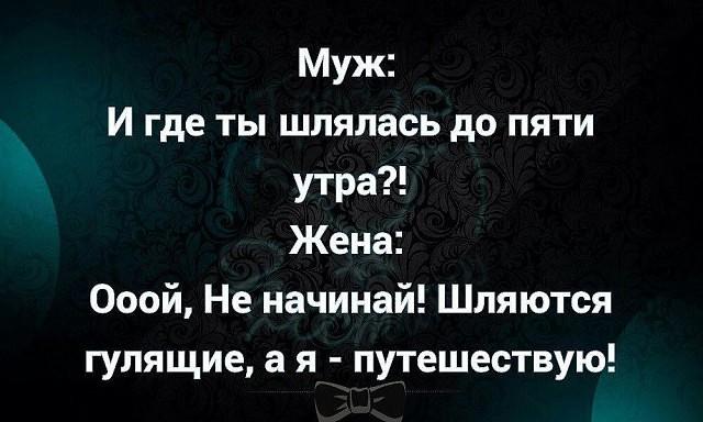 http://forumimage.ru/uploads/20180120/151646553406273876.jpg