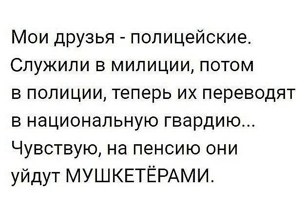 http://forumimage.ru/uploads/20180125/151686301389257735.jpg