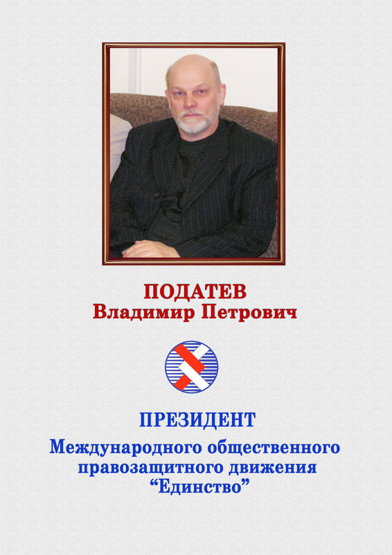 http://forumimage.ru/uploads/20180125/151689402960783514.jpg