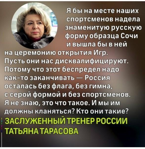 http://forumimage.ru/uploads/20180125/151690797694852551.jpg